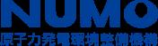 NUMO ニューモ 原子力発電環境整備機構 Nuclear Waste Management Organization of Japan