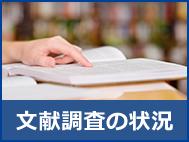 北海道寿都町、神恵内村での 文献調査についてお伝えしま す